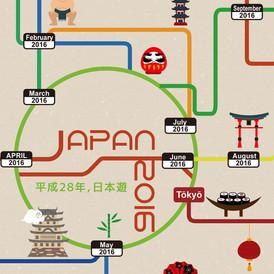 星晨旅遊客戶手冊設計