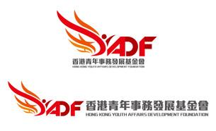 香港青年事務發展基金會.jpg