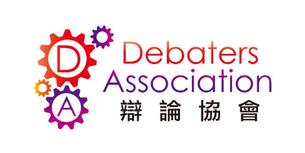 DebatersAssociation.png