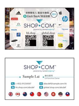 SHOP_COM_namecard3