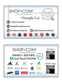 SHOP_COM_namecard2