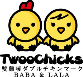 Twoochicks