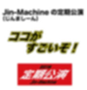 tokusetsu_2.jpg