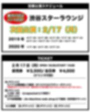tokusetsu_1_new.jpg