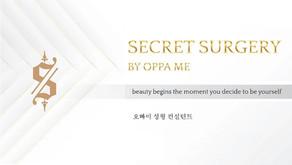 ที่ปรึกษาศัลยกรรมเกาหลี Secret Surgery By Oppa Me