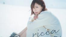 【4/29-5/9】-ricca rocca-あまつまりな×カノウリョウマ Photo Exhibition