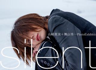 【2/16-2/24】山崎真実+舞山秀一Photo Exhibition silent