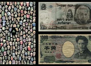 【7/4 ‒ 7/15】Paper Money