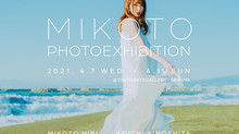 【お知らせ】MIKOTO写真展について(展示作品・お礼の品・入札作品)