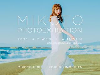 【4/7-4/11】MIKOTO PHOTOEXHIBITION