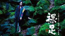 【10/16】上遠野太洸オンラインLIVEイベント配信のお知らせ