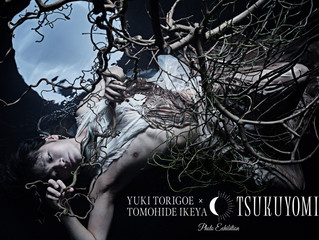 【お知らせ】鳥越裕貴×池谷友秀 写真展 -TSUKUYOMI-  展示作品・購入特典・特典会について