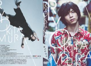 Ryo Kitamura - etude - DVD発売中!!