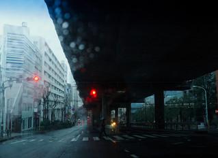 【9/6-9/16】笠井爾示 写真展「トーキョーダイアリー」