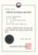 스크린샷 2019-04-07 16.47.56.png