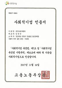 스크린샷 2019-04-07 16.48.46.png