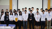 学生団体GEIL