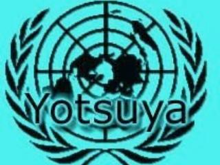 日本模擬国連 四ツ谷研究会