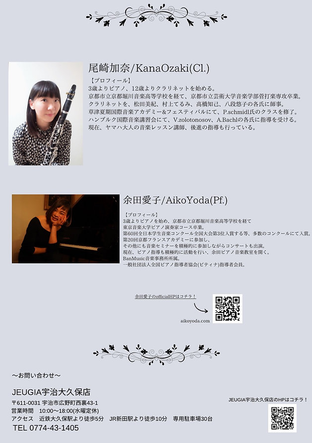S__42950662.jpg