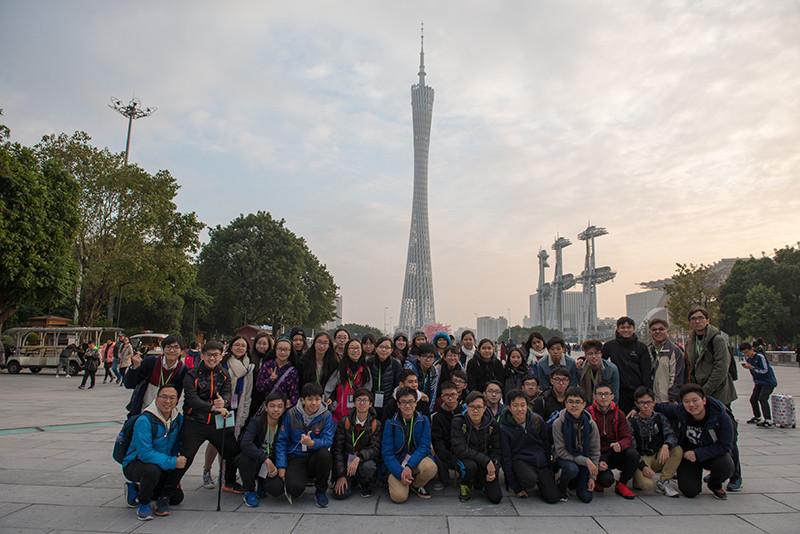「學在廣州:跨地域的獨立專題探究」遊學團