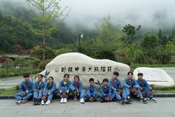 夢計劃四川臥龍大熊貓保育之旅