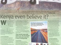 43.YoungPost Kenya even believe it.jpg