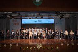 2018-2019年畢業暨頒獎典禮