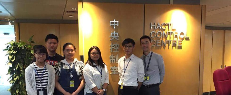 香港空運貨站