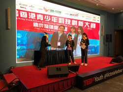 TED Youth Forum