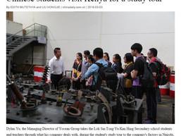 45.China Daily Chinese students visit Ke