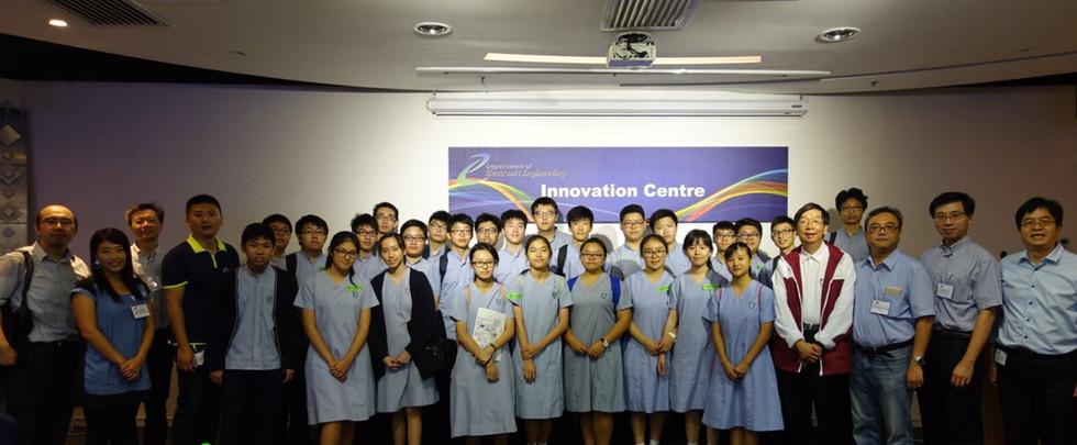 參觀香港城市大學電子工程系