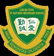 sch_logo_green_s.png
