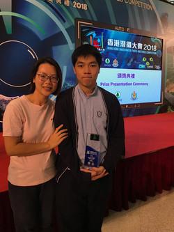 香港潛攝大賽2018