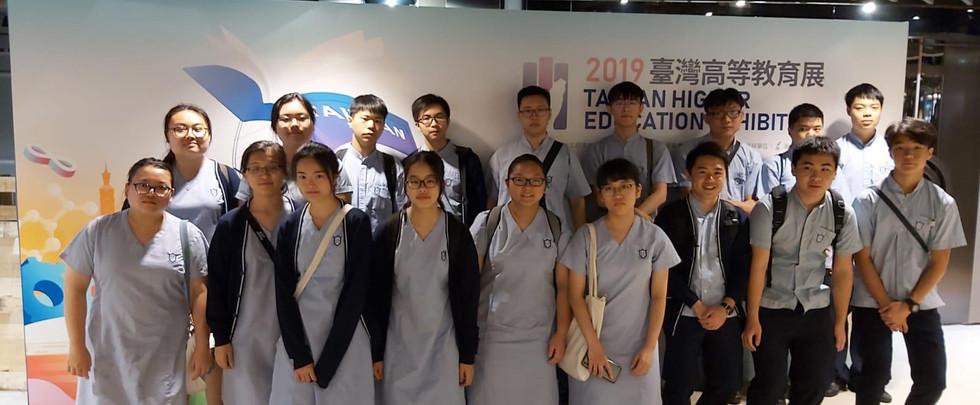 台灣高等教育展