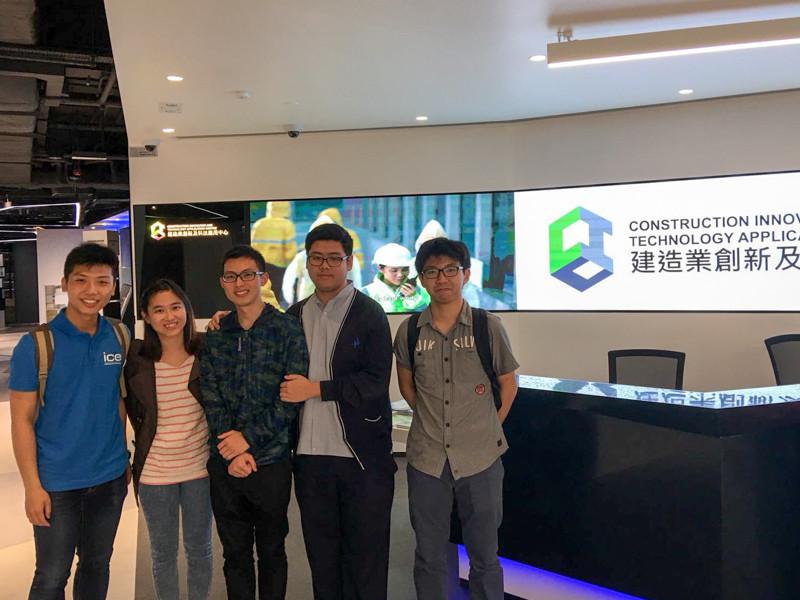 土木工程學會香港分會活動