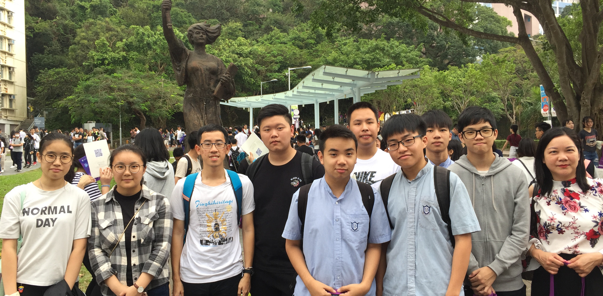 中文大學入學資訊日