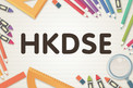 7月21日 2021香港中學文憑試放榜安排