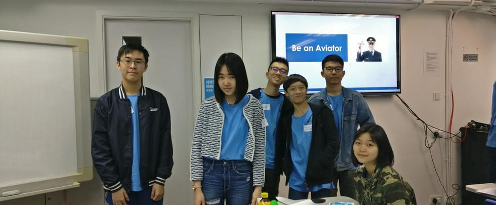 香港青年航空學會探空日