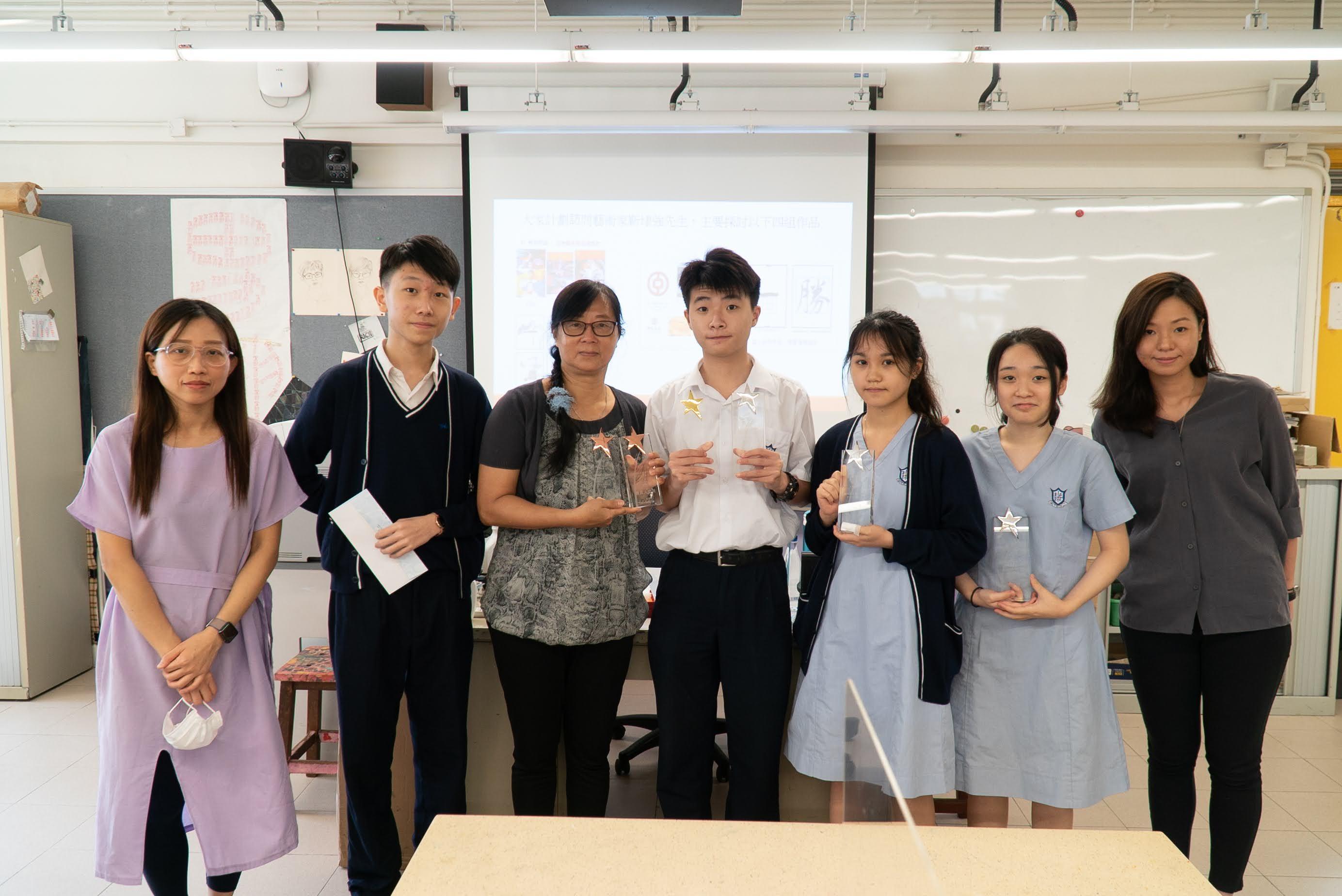 九龍樂善堂轄屬中學校服設計比賽