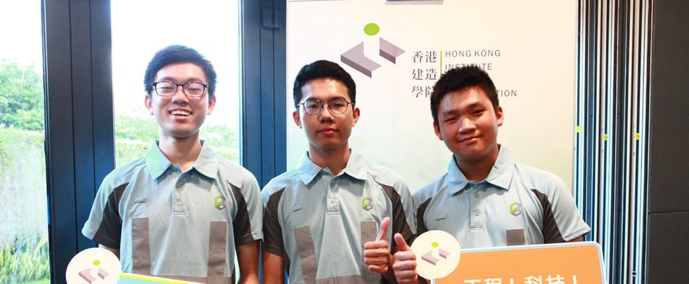 香港建造學院STEM繽紛營小組習作比賽季軍