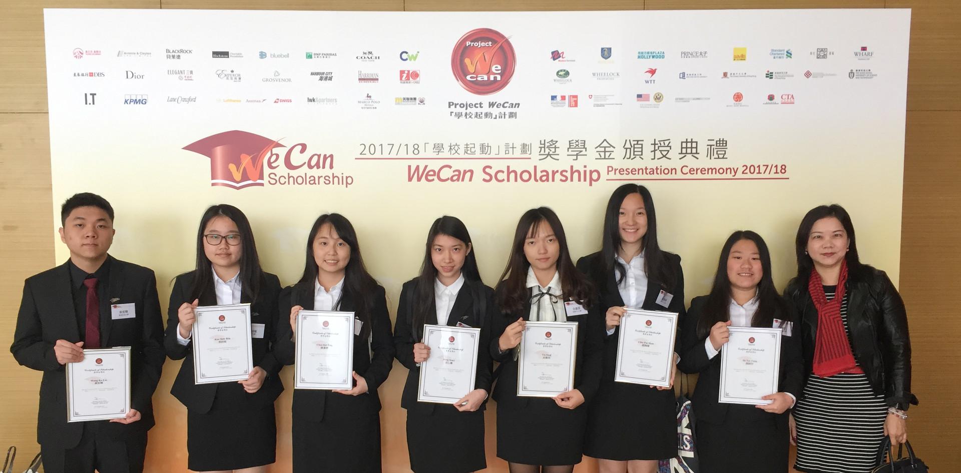 「學校起動」計劃獎學金頒授典禮