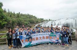貴州的民族文化探索之旅