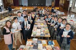 中英文圖書展銷