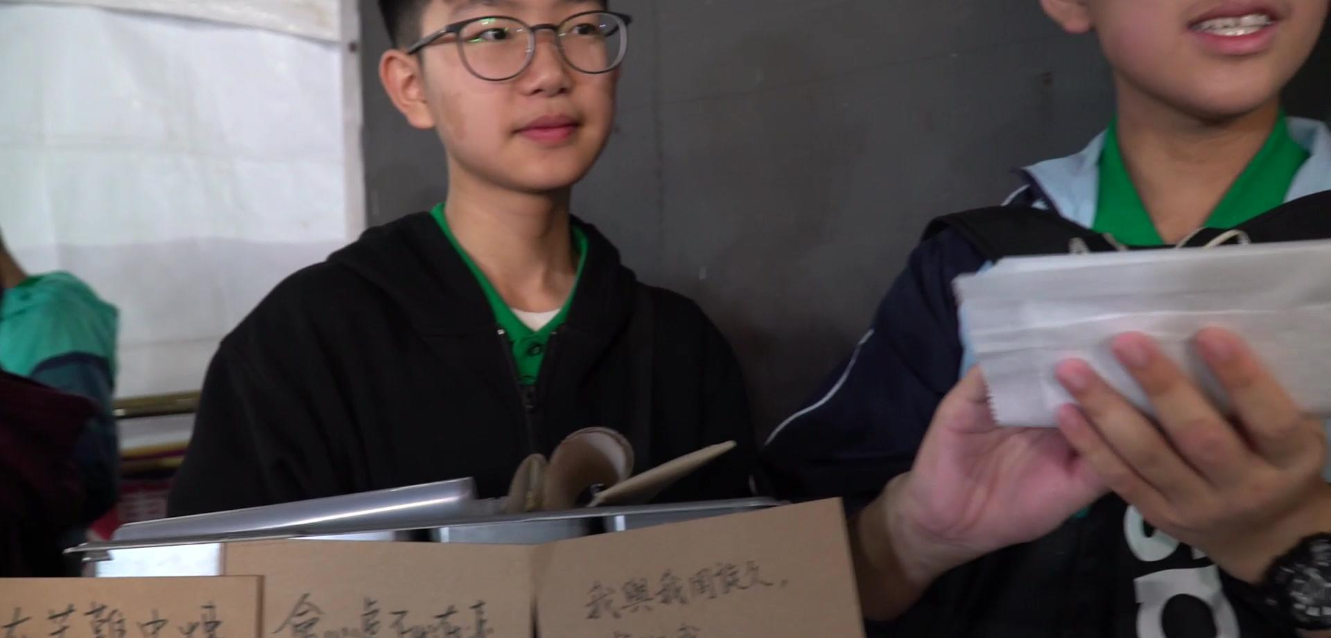 台灣探索之旅