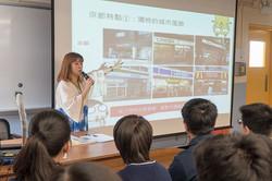 名家講座 - 從京都看日本文化