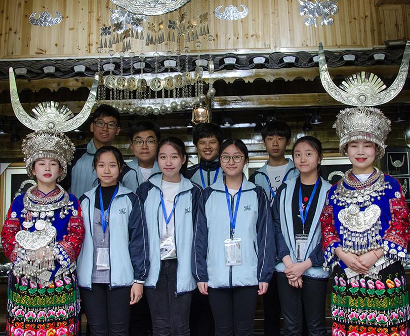 貴州民族文化探索之旅