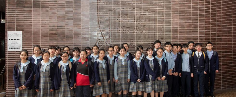 參觀香港大學法律學院