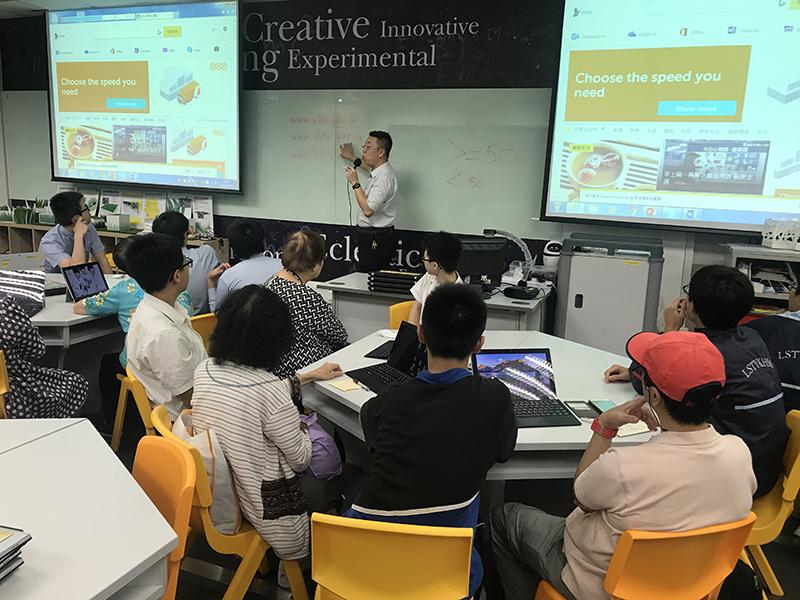 樂善蓮社創新長者學苑 - 資訊科技課程