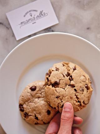 Cookies veganas