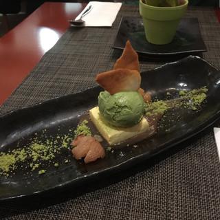 Postre de maracuya, té verde y castañas